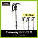<残り3つ!>【25%OFF】マジックマウンテン トレイルポール ツーウェイグリップSLS MAGIC MOUNTAIN Trail Pole Two-way Grip SLS