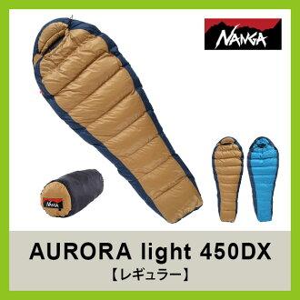 南迦極光光 450 DX 經常睡袋睡袋戶外露營攀岩常規賽為南迦極光光 450DX 的
