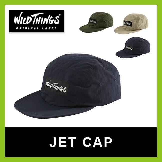 ワイルドシングス JET CAP