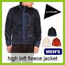 <2016年秋冬新作!>アンドワンダー ハイロフトフリースジャケット【送料無料】and wander high loft fleece jacket| メンズ|...