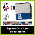 <2016年秋冬新作!>チャムス スクエアコインケース スウェットナイロン CHUMS【送料無料】Square Coin Case Sweat Nylon財布|コイン|小銭入れ|携帯用|さいふ|2トーン|小さい|コンパクト|