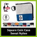 チャムス スクエアコインケース スウェットナイロン CHUMS【送料無料】Square Coin Case Sweat Nylon財布|コイン|小銭入れ|携帯用|さいふ|2トーン|小さい|コンパクト|