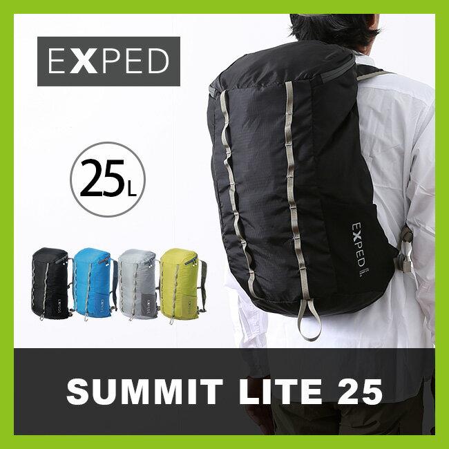 エクスペド サミットライト25