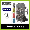 <残り1つ!>エクスペド ライトニング 45L メンズ 【送料無料】 【正規品】EXPED リ