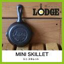 LODGE ロッジ ロジック ミニスキレット 3.5インチ【LMS3】 フライパン アウトドア キャンプ 料理 鋳鉄 ロッヂ 調理器具
