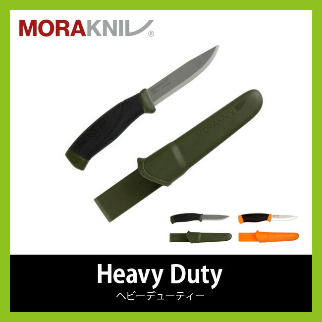 モーラ・ナイフ Companion Heavy Duty MG