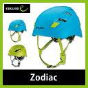 EDELRID エーデルリッド ゾーディアク【送料無料】【正規品】|ヘルメット|軽量|サイクリング|アウトドア