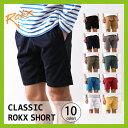 ロックス クラシックロックスショーツ【正規品】ROKX パンツ ショート CLASSIC ROKX SHORT 0824楽天カード分割