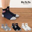 ロトト アメリカンパイルソックス【送料無料】【正規品】ROTOTO 靴下 くつ下 ソックス 日本製 高品質 メンズ レディース