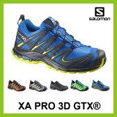 サロモン XAプロ 3D ゴアテックス メンズ 【送料無料】SALOMONトレラン|トレイルランニング|シューズ|スニーカー|