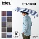 トーツ タイタン 8661【送料無料】【正規品】totes 傘 自動開閉 折畳 雨具 レイングッツ かさ カサ