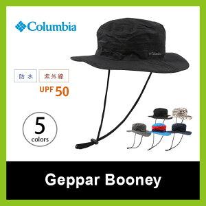コロンビア ゲッパー ブーニー レインハット