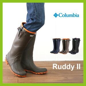 columbiaコロンビアruddyラディ長靴【送料無料】【正規品】雨靴|レインブーツ|雨具|ガーデニング|園芸|楽天|アウトドア|グッツ|農作業|田んぼ|ジュニアにも|メンズ|レディース|おしゃれ|女の子|可愛い|ブーツ|男性|女性|釣り|雪|フィッシング|2014秋冬|新色|new