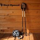 【P10倍】 Black Diamond ブラックダイヤモンドアルパインカーボンZ 【送料無料】 トレッキングポール トレイル ポール トレッキング 登山 BD82340