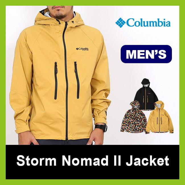 コロンビア ストームノーマッドIIジャケット(メンズ)