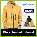 【20%OFF】コロンビア ストームノーマッド2ジャケット【送料無料】Columbia|シェル|フィッシング用|レインジャケット|釣り|フィッシング|雨具|防水|Storm Nomad II Jacket