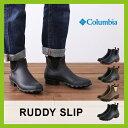 【20%OFF】コロンビア ラディ スリップ【送料無料】【正規品】Columbia|靴|レインブーツ|ショートブーツ|シューズ|メンズ|男性|レディース|女性|RUDDY SLIP
