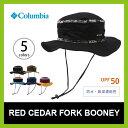 【30%OFF】コロンビア レッドセダーフォークブーニー【送料無料】【正規品】Columbia 帽子 ハット アウトドア 登山 ブーニー 防水 紫外線対策 UPF50 RED CEDAR FORK BOONEY