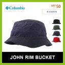【20%OFF】コロンビア ジョンリムバケット【送料無料】【正規品】Columbia|帽子|ハット|アウトドア|登山|バケット|防水|紫外線対策|UPF50|JOHN RIM BUCKET