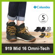 【20%OFF】<2016年秋冬新作!>コロンビア クイックミッド16 オムニテック【送料無料】【正規品】Columbia|靴|ミッドカットブーツ|ショートブーツ|シューズ|メンズ|男性|レディース|女性|919 Mid 16 Omni−Tech