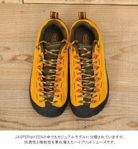 KEENキーンジャスパーメンズ【送料無料】JASPER|シューズ|靴|スニーカー|クライミング|ハイキング|ローカット|アウトドア|キャンプ|トラベル|サイクリング|スケートボード|ウォーキング|スエード|タウンユース|カジュアル|おしゃれ|新色|新入荷|SALE|セール