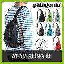 patagonia パタゴニア アトムスリング 8L【正規品】 ボディバッグ ショルダーバッグ スリングバッグ ワンショルダー