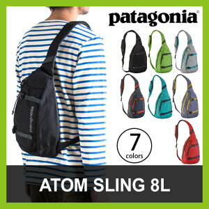 パタゴニア アトムスリング ショルダーバッグ スリングバッグ ショルダー