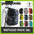 <2016年秋冬新作!>patagonia パタゴニア レフュジオパック 28L【送料無料】【正規品】|リュックサック|バックパック|デイパック|軽量|アウトドア|スポーツ