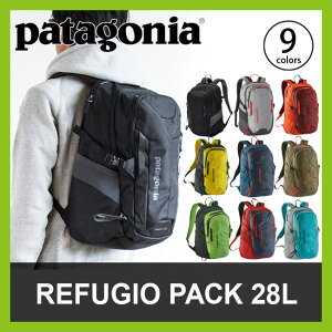 パタゴニア レフュジオパック リュックサック デイパック