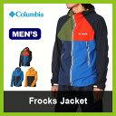 コロンビア フロックスジャケット Columbia【送料無料】【正規品】ジャケット|columbia|トレッキング|登山用品|野外フェス|防水|カラー|アウトドア|メンズ|ウェア|服|トレッキング|登山|トップス|Frocks Jacket