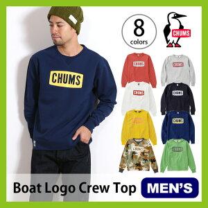 チャムス ボートロゴクルートップ スウェット トレーナー