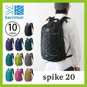 <2016年春夏新作!>カリマースパイク20【ポイント10倍】【送料無料】【正規品】リュック|デイパック|ザック|バックパック|20L|リュックサック|登山|トレッキング|通勤|通学|ジム|メンズ|レディース|ウィメンズ|karrimor|spike20