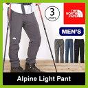 【15%OFF】 ノースフェイス アルパインライトパンツ 【送料無料】 【正規品】THE NORTH FACE ロングパンツ 男性 メンズ 登山 トレッキング Alpine Light Pantセール SALE