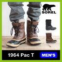 【日本正規品】 SOREL ソレル 1964パックT メンズ 【送料無料】 【正規品】ブーツ スノーブーツ メンズ 男性用 アウトドア 靴 雪道 レザー 防寒 ボアブーツ オシャレ 1964PacT