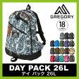 グレゴリー デイパック リュック 26リットル GREGORY DAY PACK ザック バックパック リュックサック 富士山登山 通販 楽天
