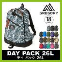 【30%OFF】グレゴリー デイパック リュック 26リットル GREGORY DAY PACK ザック|バックパック|リュックサック|富士山登山|通販|楽天