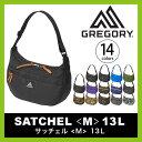 <残り4つ!>【30%OFF】グレゴリー サッチェル Mサイズ 13リットル GREGORY SATCHEL|ショルダーバッグ|富士山登山|通販|楽天