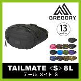 グレゴリー テールメイト S【送料無料】GREGORY TAILMATE S|ウエストバッグ|ボディバッグ|タウンユース|ショルダー|バック|アウトドア|フェス|斜め掛け|8L|通勤|通学|旅行|メンズ|レディース|