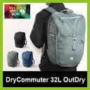 マウンテンハードウェア ドライコミューター32Lアウトドライ 【送料無料】 【正規品】ザック リュック リュックサック Mountain Hardwear DryCommuter 32L OutDry