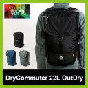 マウンテンハードウェア ドライコミューター22Lアウトドライ 【送料無料】 【正規品】ザック リュック リュックサック Mountain Hardwear DryCommuter 22L OutDry