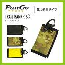 PaaGo WORKS パーゴワークス トレイルバンク S 【送料無料】