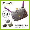 Paago WORKS パーゴワークス パスファインダー M【正規品】バッグ ショルダーバッグ チェストバッグ マップポケット付き 定番モデル ミディアムサイズ トレッキング 登山 ハイキング 旅行