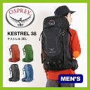 Osprey オスプレー ケストレル 38【ポイント10倍】【送料無料】 リュックサック バックパック ザック 36L 登山 ハイキング 旅行 アウトドア メンズ 男性用 オスプレイ 0824楽天カード