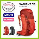 Osprey オスプレー バリアント52 【送料無料】 リュックサック バックパック ザック 52L 50L 登山 クライミング 遠征 アウトドア レディース メンズ 男女 オスプレイ VARIANT 0824楽天カード