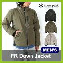 【45%OFF】snow peak スノーピーク FR ダウンジャケット FR Down Jacket【送料無料】スノーピーク 服 ウェア ダウン アウター フード内蔵 撥水 メンズ 男性 キャンプ アウトドア