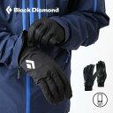 ブラックダイヤモンド モンブラン Black Diamond MONT BLANC メンズ レディース BD71062 グローブ 手袋 防寒 スキー スマホ スクリーンタッチ 軽量 防水 キャンプ アウトドア 【正規品】