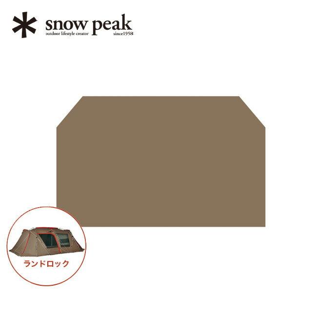 スノーピーク ランドロック インナーマット snow peak Land Lock Inner Mat テント 宿泊 寝具 アクセサリー マット TM-050R <2018 春夏>
