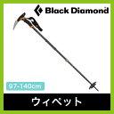ブラックダイヤモンド ウィペット BlackDiamond WHIPPET 【送料無料】 ポール ト