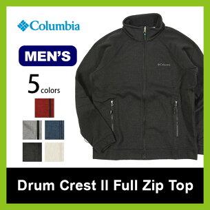 コロンビア ドラムクレスト フルジップトップ トップス フリースジャケット