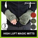 HOUDINI フーディニ ハイロフトマジックミット 【送料無料】 手袋 ハンドウォーマー 防寒 スキー スノーボード